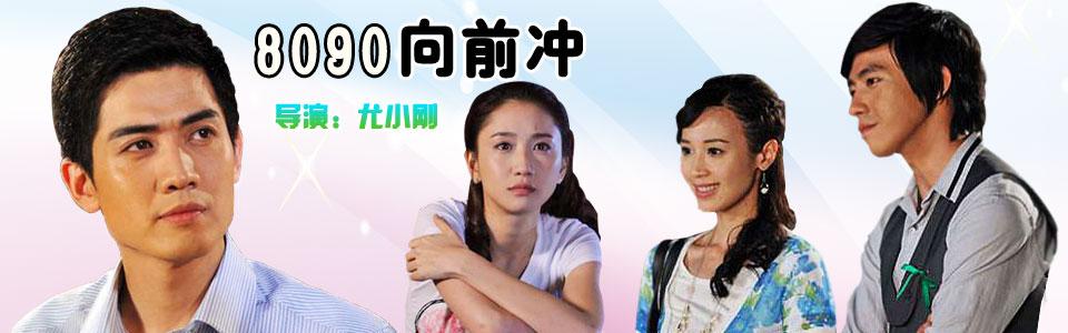 2014年男款韩版西服8090向前冲_高清视频在线观看_芒果TV2014-台北-g2000特價會