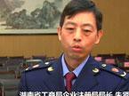 """湖南省工商局给注册登记制度""""瘦身"""""""