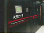 """""""天河二号""""蝉联全球最快超级计算机 比第二名快一倍"""