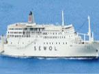 韩国游船沉没最新消息:救援继续 2人死亡290多人失踪