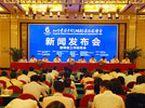 2009中国中部(湖南)国际农博会明天开幕