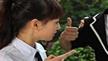 给力星期天20110109期:张翰新欢旧爱同台pk女主角