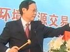 """湖南""""现代卖炭翁""""揽金逾20亿元"""