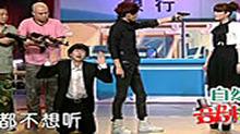 韩野、马睿、<B>欣然</B>《临时演员》