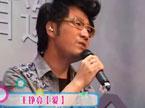 王铮亮发专辑众影星助阵 称宋丹丹胜似亲生姐姐