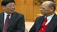徐守盛会见<B>金利来</B>集团主席曾宪梓和嘉里集团原董事局主席郭鹤年