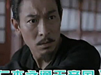 刘德华新片入围威尼斯影展 徐克成评委会主席最爱导演