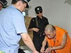 重庆希尔顿酒店中方老板涉黑被捕