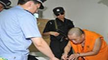 重庆<B>希尔顿</B>酒店中方老板涉黑被捕