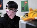 上网眼镜真能防辐射吗?