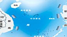 """菲律宾称黄岩岛为""""帕纳塔格礁"""" 提交国际仲裁行得通吗?"""