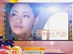 《宫2》强大阵容全揭秘