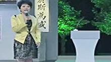 """《岳麓实践论》3月6日预告:年度回访<上> ,共同关注""""中国行动派"""""""