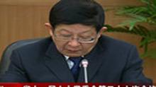 省十一届人大常委会第二十七次会议开幕