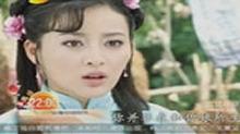 《深宫谍影》郑嘉颖、<B>甘</B><B>婷婷</B>演绎兄妹孽缘