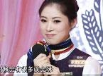 中国第一美女空姐张翰之梦想是主持人