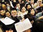 嘻嘻大都会20130602期:眼高手低 大学生就业形势严峻