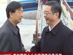 参加党的十八大的湖南代表返湘
