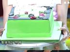 """汪涵喜获""""麻将蛋糕""""爱不释手"""
