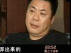 【爱上十点半】亿万富翁离婚记