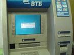 自动取款机里的假钞
