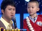 饭没了秀20130331期:小朋友跳秧歌 手提大米换手机