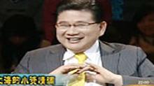 <B>非常</B><B>靠谱</B>20120319期:上海人的小资情调