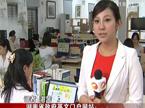湖南省政府英文门户网站
