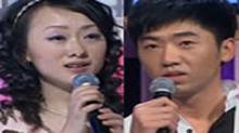 <B>称心如意</B>20110615期:恨嫁女声泪诉情