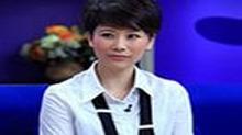 天下女人20100123期:智慧女人两生花 海清
