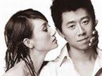 玩美周末20090721期:袁泉夏雨传婚讯