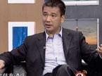 微博CEO20120911期:锦江之星CEO:俞萌(上)