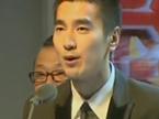 娱乐台势力20110130期:贺军翔当选华娱十大亚洲红人