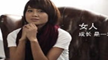 朱丹演唱《<B>女人如歌</B>》主题曲 MV展现唯美俏皮
