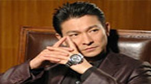 """<B>娱乐</B><B>无极限</B>20120224期:刘德华当官有""""天赋"""""""