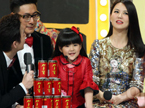 2014年湖南卫视春节联欢晚会